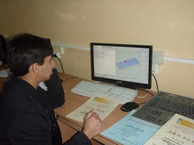 Участие в национално състезание Най-добър техник в машиностроенето 2012г. - Изображение 3