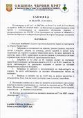 Заповед на Кмета на Община Червен бряг - малка снимка